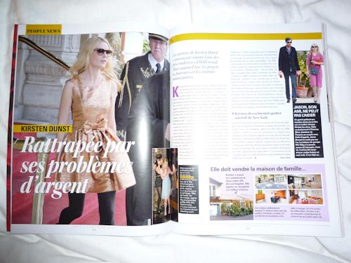 Envy_magazine-4_peoplenews