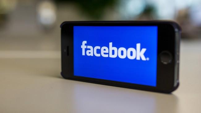 Comment limiter les données que vous fournissez aux applications de connexion Facebook