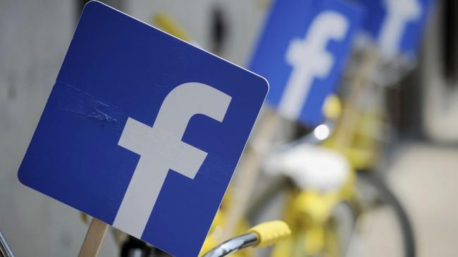 Facebook vous permet d'acheter des produits sur les pages des vendeurs