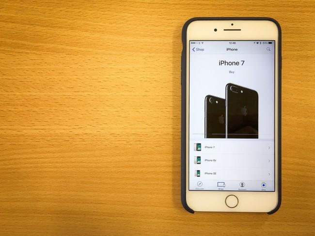 La meilleure fonction secrète de l'iPhone 7